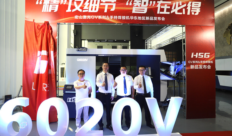 Released GV series ultra-high power laser cutting machine