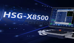 The HSG X8500 system debuting, a new wisdom of thick plate cutting experience