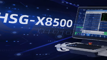 HSG-X8500