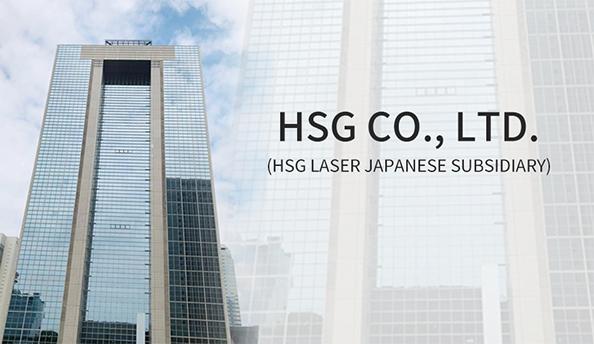 HSG Laser Set Up Japanese Subsidiary