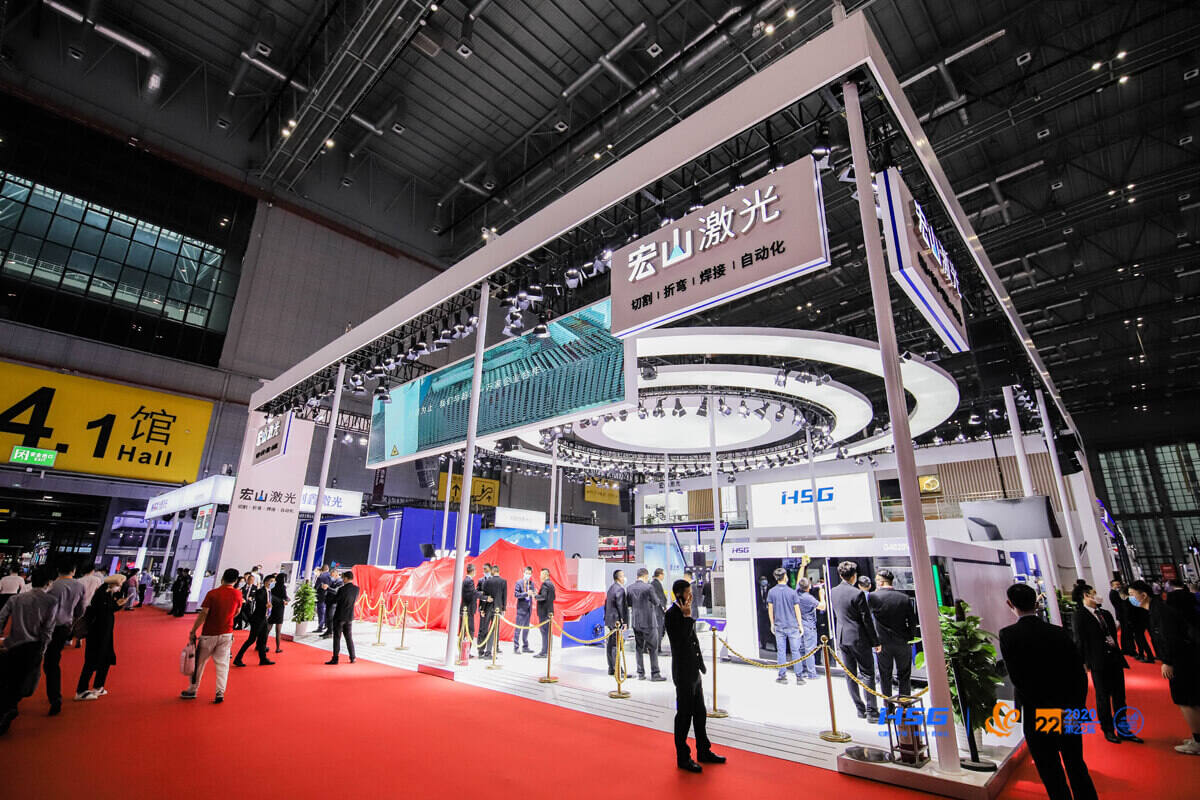 Industry Fair丨Making metal processing more